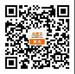 2019重庆采茶地点推荐 32个好去处任你挑选!