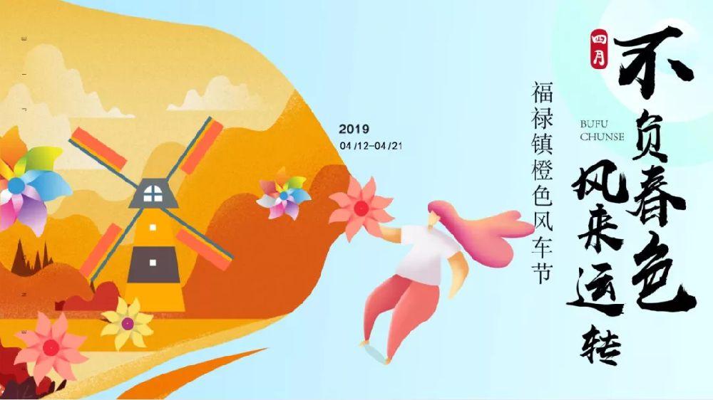 2019璧山云雾山樱桃采摘节(时间、地点、交通指南)