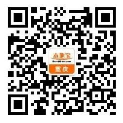 重庆融创文旅城主题乐园开园时间、地址、游玩项目