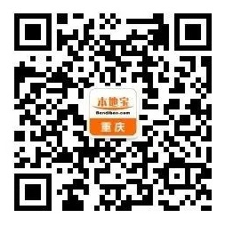 2019重庆涪陵中国旅游日免费、优惠景点