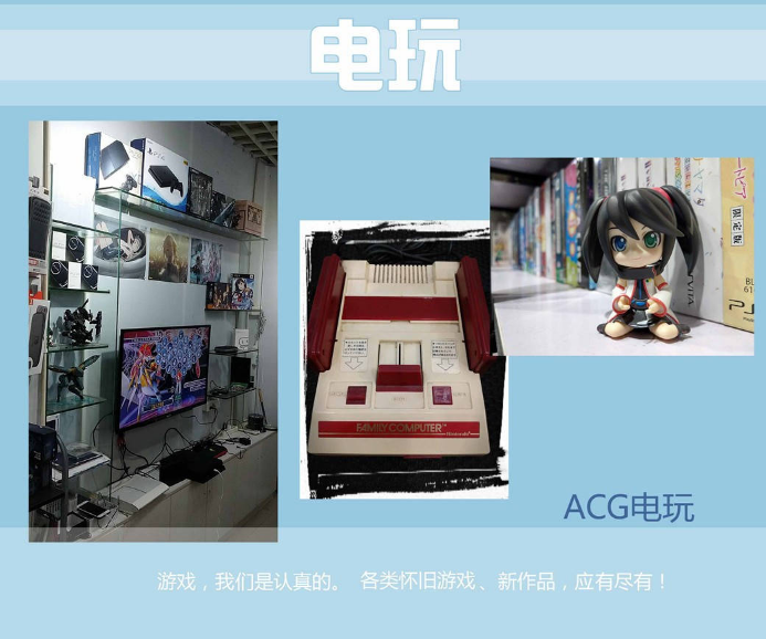2019重庆THANKS动漫游戏嘉年华游玩攻略(时间、活动)