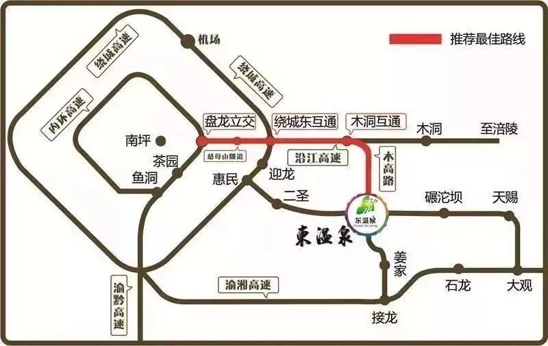 2019重庆巴南东温泉桃子采摘攻略(价格、周边耍事)