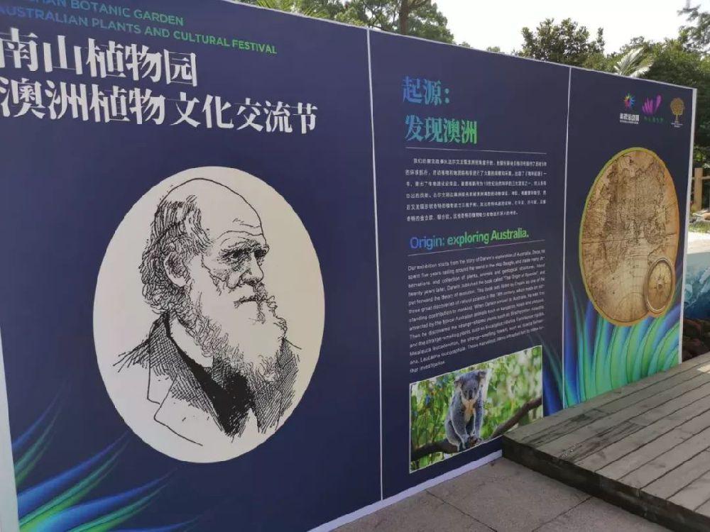 2019重庆南山植物园儿童节游玩攻略(优惠门票、活动)