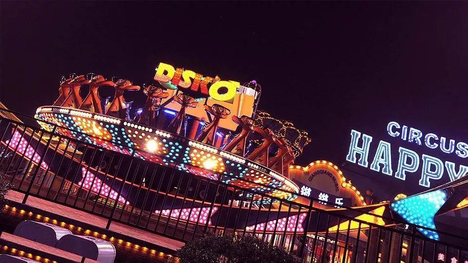 重庆欢乐谷夜场开放时间 门票 游玩攻略
