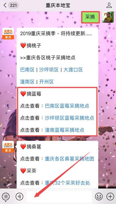 2019重庆涪陵蓝莓采摘攻略(地点、价格)