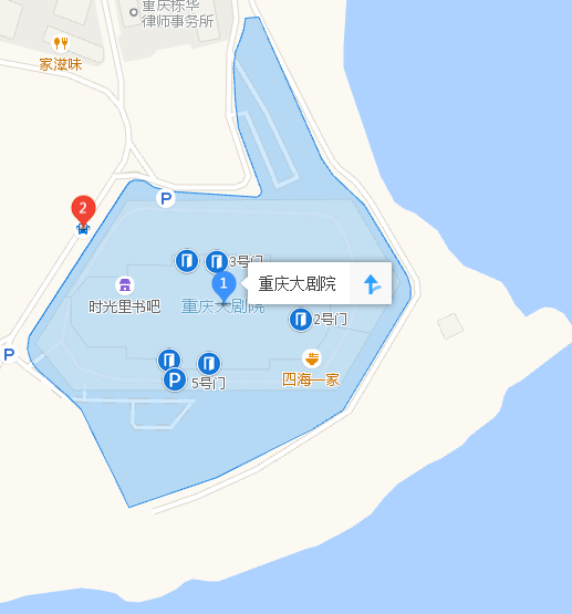 重庆文化宫大剧院4月27日宫崎骏动漫作品视听音乐会最新消息