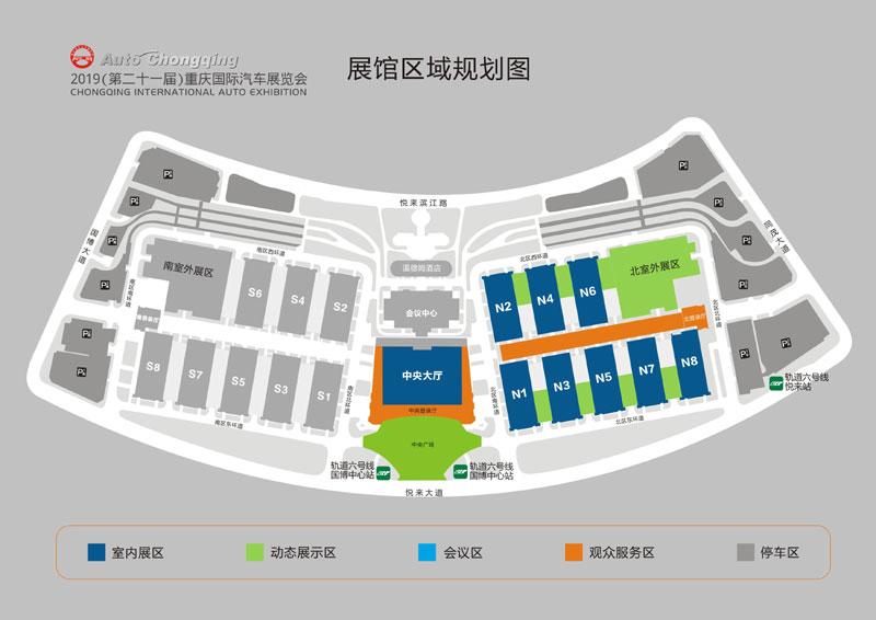 2019年重庆国际车展参展指南(展位价格及材料下载)