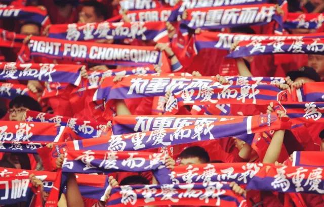 2019赛季重庆斯威足球队主场单场票在哪买?
