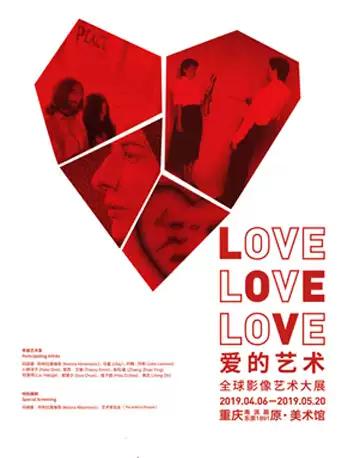 2018重庆五一展览活动汇总(更新中)