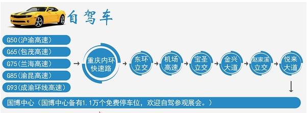 2019重庆艾妮动漫游戏展时间、地点、门票