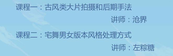 2019重庆THANKS动漫游戏嘉年华舞台活动(时间、报名方式)