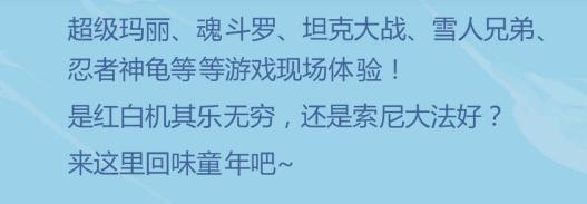 2019重庆THANKS动漫游戏嘉年华游戏攻略