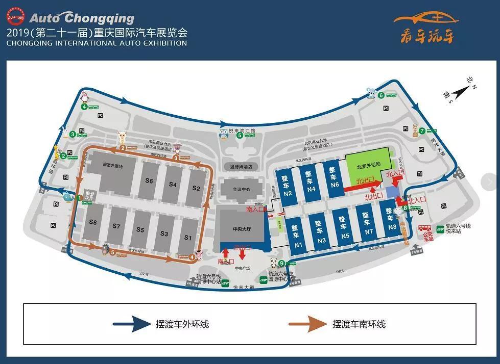 2017年重庆国际车展摆渡车乘车指南(运行时间 停靠站点)