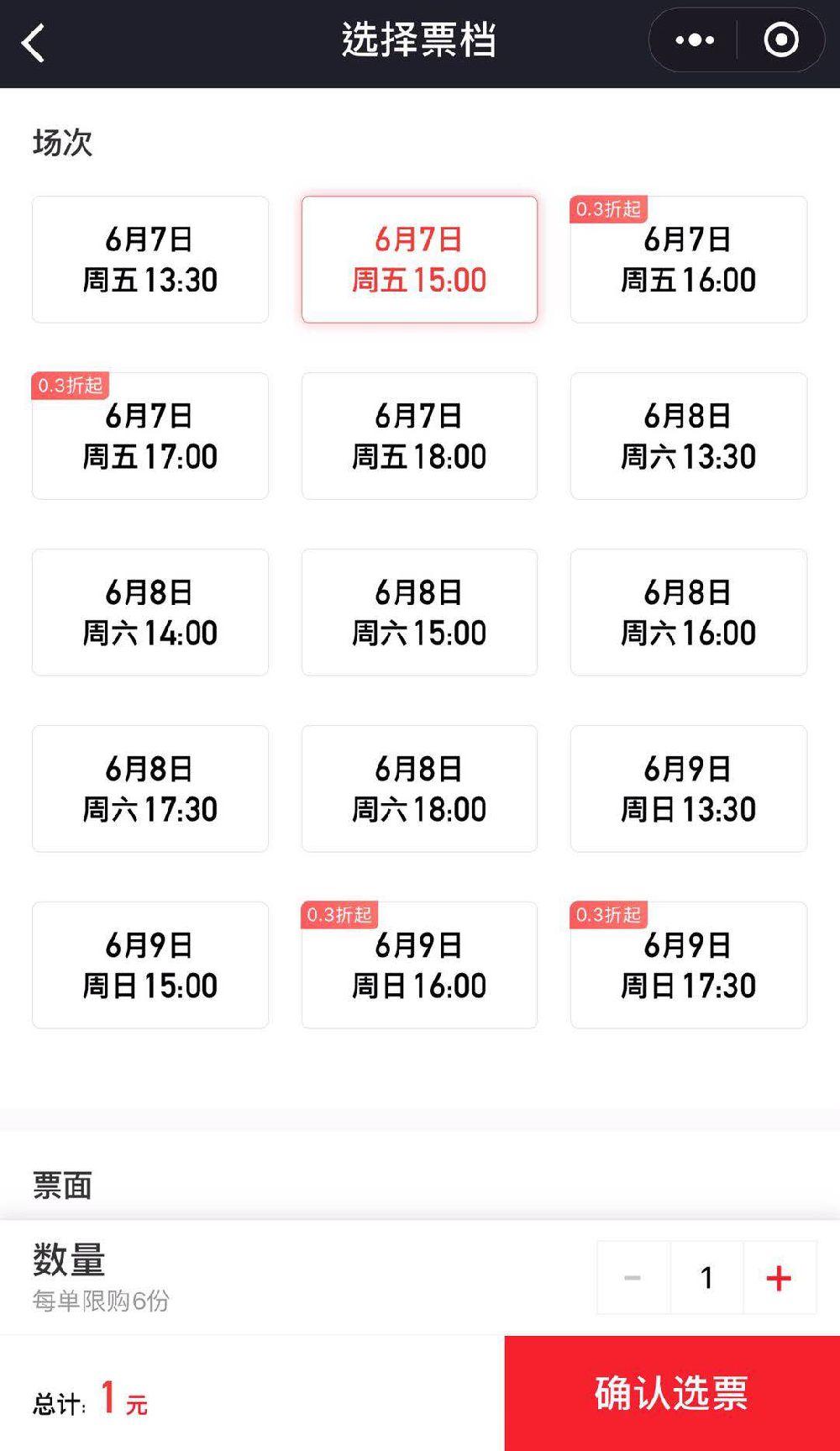 2019重庆南滨国际戏剧节演出门票购买方式