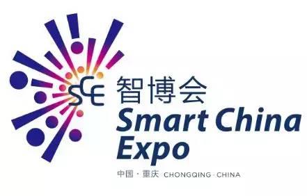 2019重庆智博会展区分布及参展企业