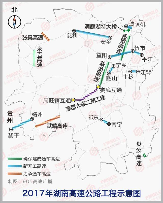 今年湖南这些高速将通车 还有不少高速开工