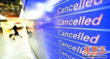 长沙到北京航班取消120架次