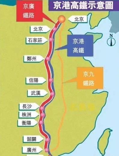 湖南有3条高铁线路 10个地区开通了高铁图片