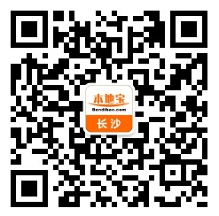 2017长沙高中录取结果查询入口汇总(全)