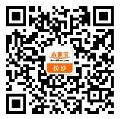 长沙免费公园大全(2017)