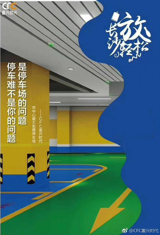 湖南省博物馆停车指南 10000个免费停车位