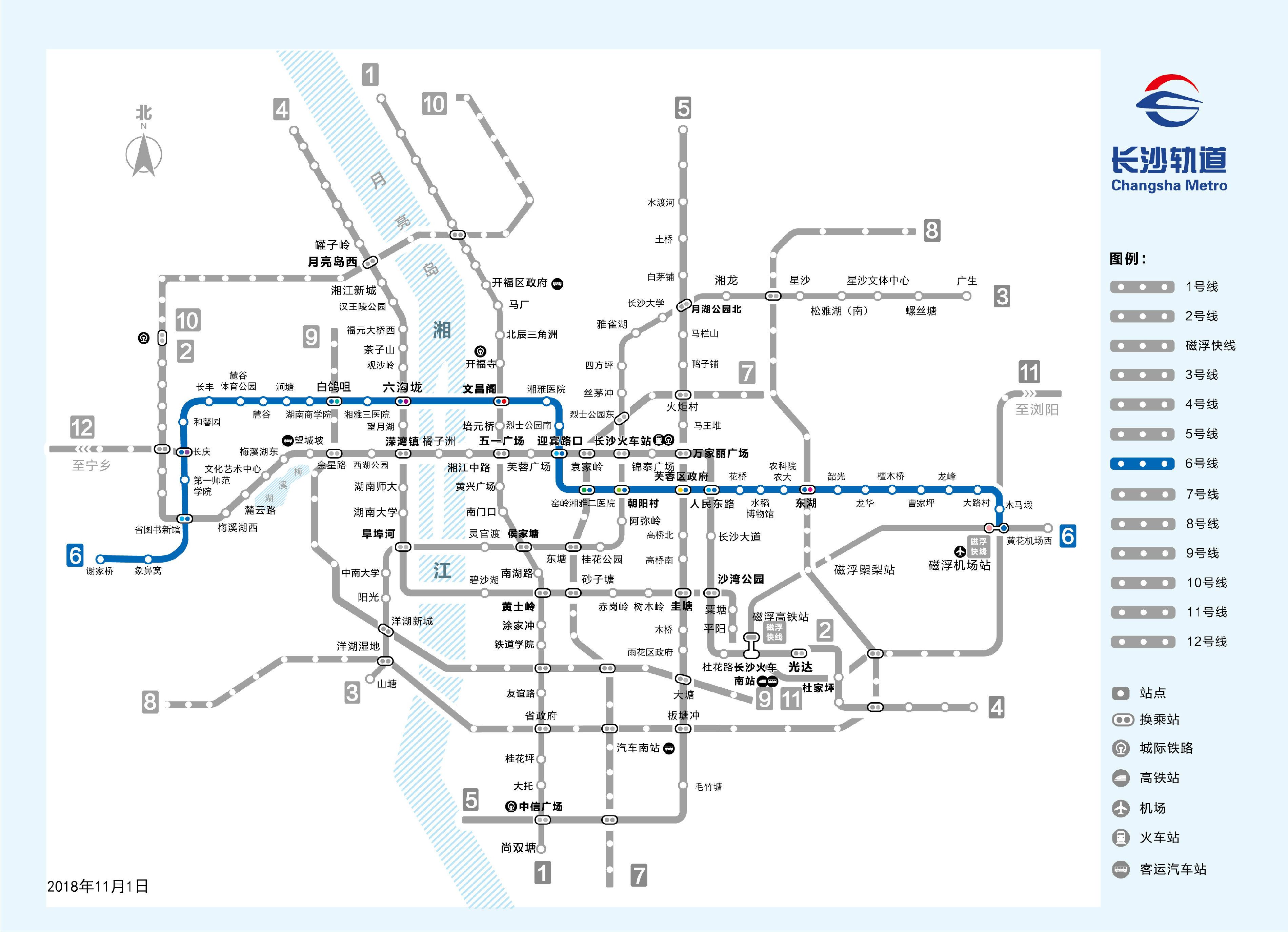 长沙地铁图最新版(高清)