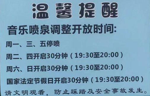 长沙梅溪湖喷泉恢复开放(附开放时间)