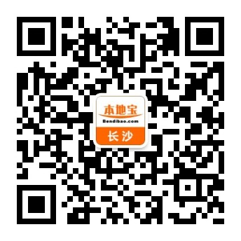 2018年长沙火宫殿庙会路线导视图