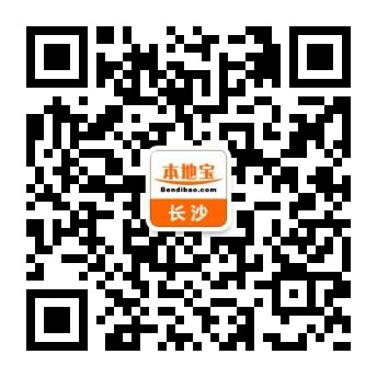 2018元宵长沙橘洲焰火燃放交通指南