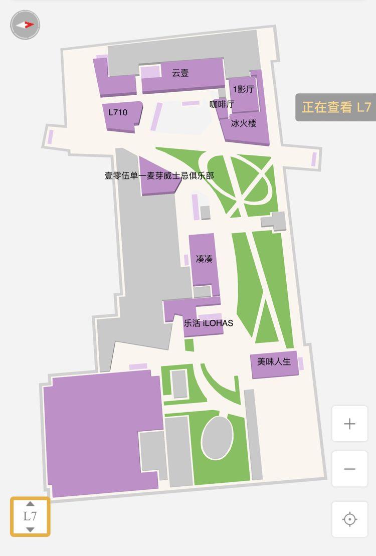 長沙國金中心商場(營業時間 樓層導航 交通)