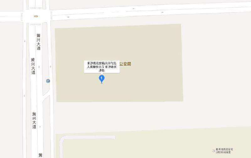 长沙21小时自助签注机地址汇总(持续更新)