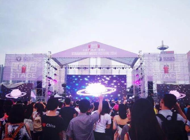 长沙音乐节时间安排表(2018年)