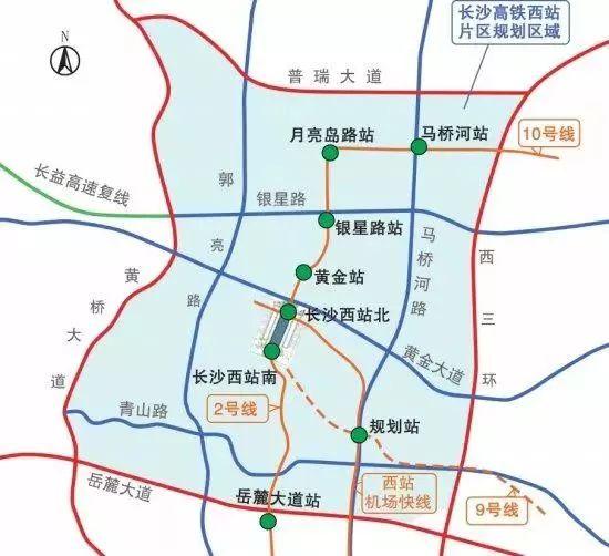 长沙高铁西站