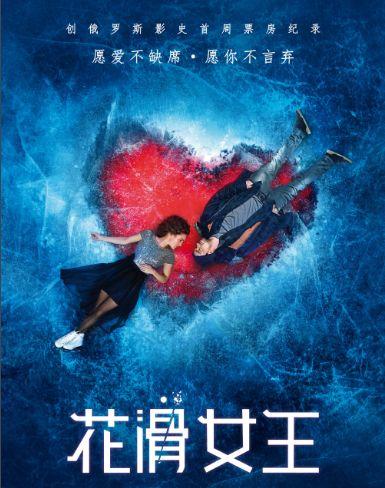 长沙图书馆活动电影展预告(6月20日-6月26日