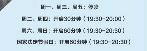 长沙梅溪湖音乐喷泉开放时间(最新)