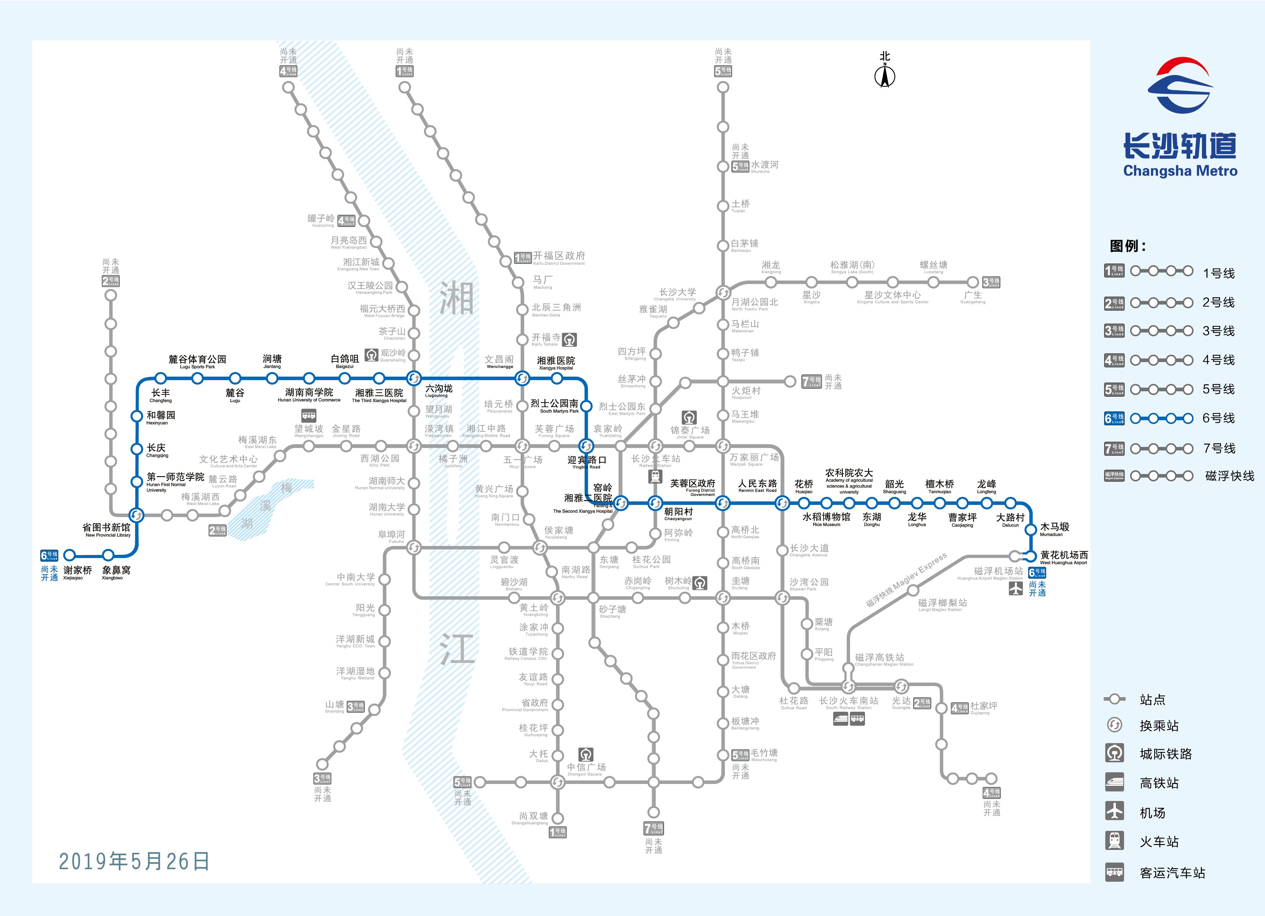 长沙地铁6号线最新消息(站点 线路图 开通时间)