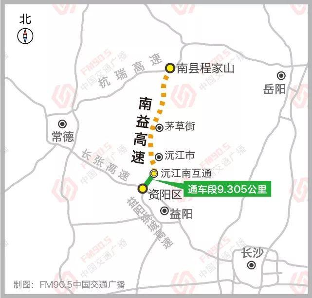 2019年湖南将推进10条高速公路建设