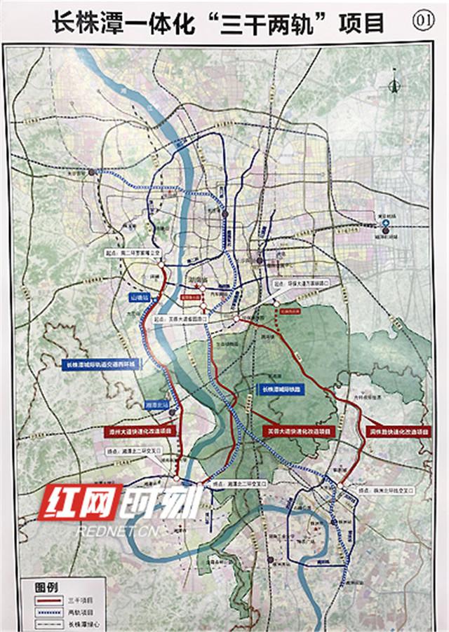 长株潭城际轨道平安国际充值西环线最新进展(持续更新)