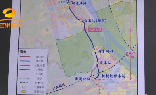 长株潭城际轨道交通西环线项目2020年开工建设