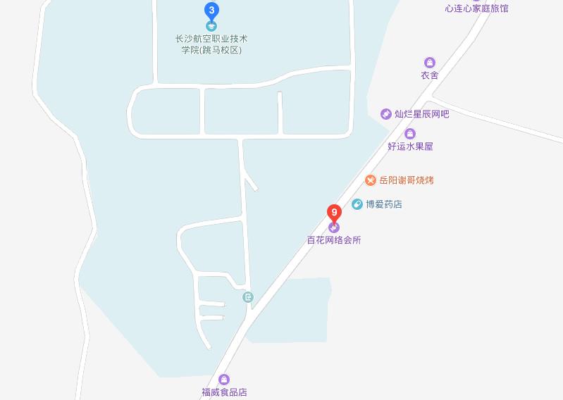 湖南航空馆地址在哪?