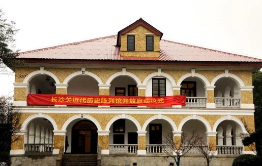 橘子洲景区长沙关近代历史陈列馆