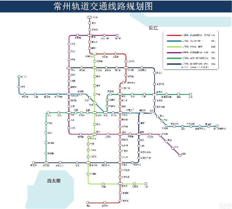常州地铁6号线规划图
