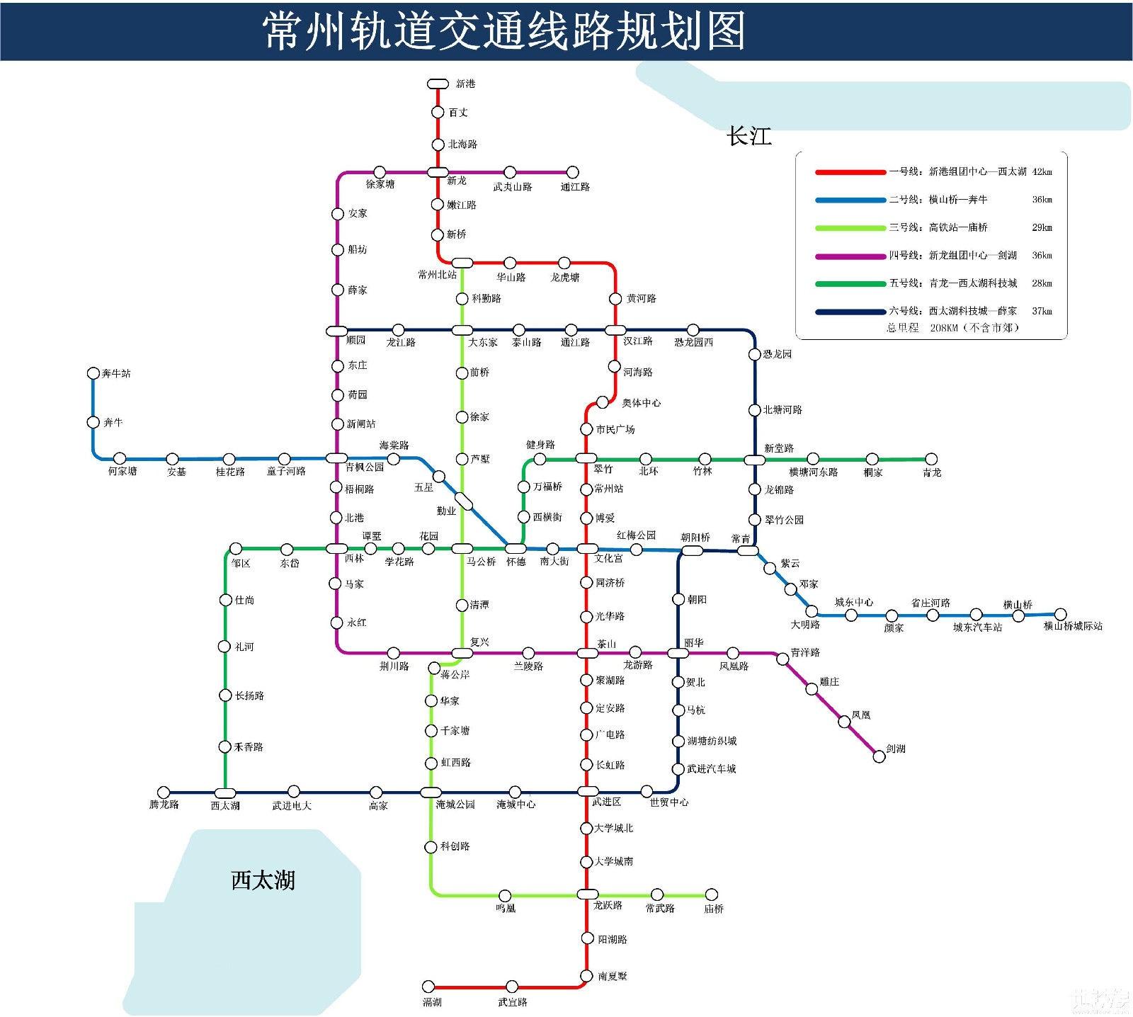 常州地铁规划图及线路大全(持续更新)