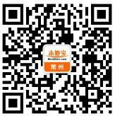 常州江南环球港感恩节回馈活动