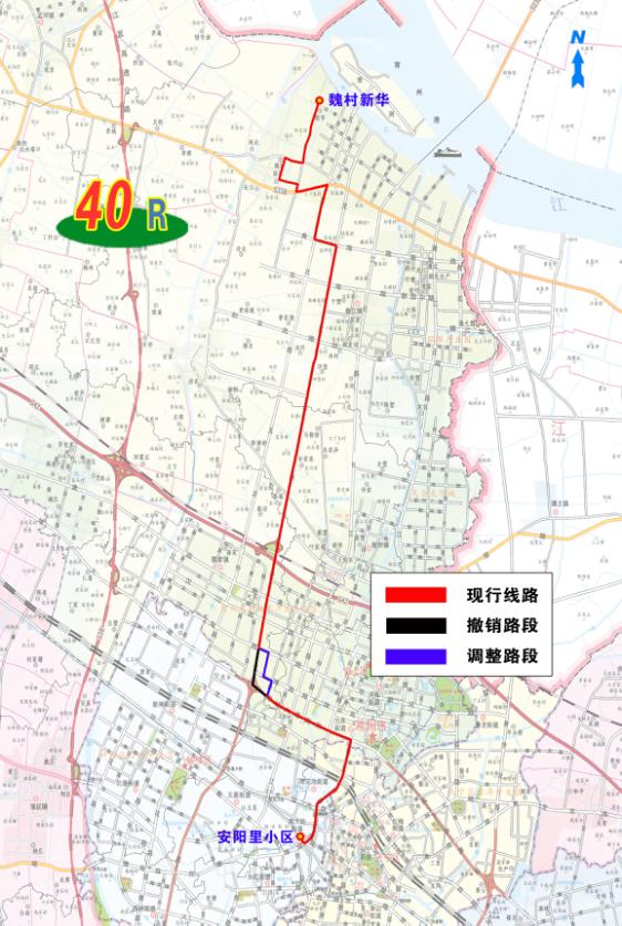 常州关于优化调整公交40路线路的公示
