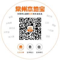 2017年常州中国羽毛球大师赛