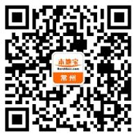 """2017常州金坛茅山马拉松赛""""医护跑者""""招募开启"""