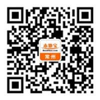 2017金坛茅山国际马拉松赛赛前训练指南