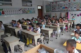 2017常州天宁区小学学区划分
