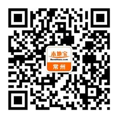 """2017常州""""龙城杯""""国际足球邀请赛"""